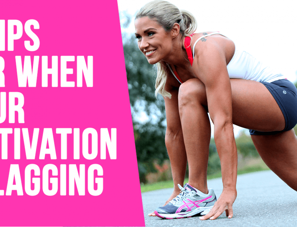 3 Things to Do When Your Self-Motivation is Lagging